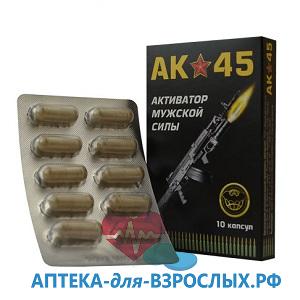 Активатор АК-45 в аптеке
