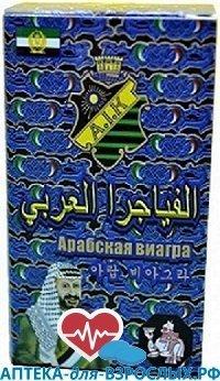 Арабская Виагра в аптеке