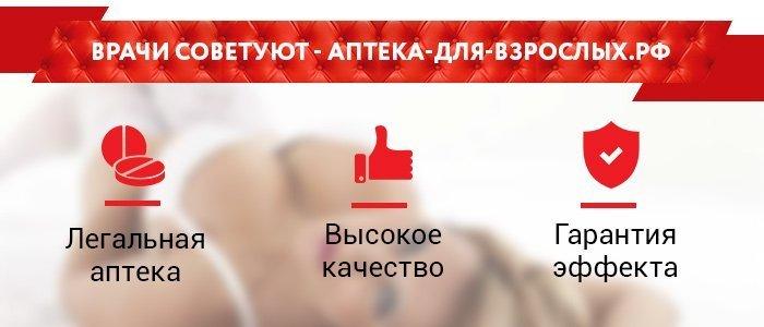 Пользователи читают отзывы врачей о Эротоне