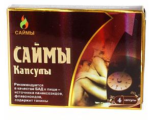 Капсулы Саймы в аптеке