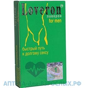 Лаверон для мужчин в аптеке