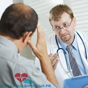 Фото мужчина на приема у врача
