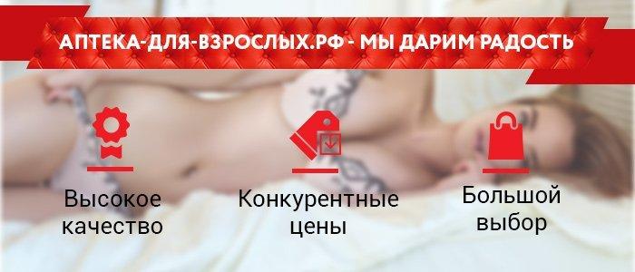 Часто пользователи читают инструкцию по применению к Спермстронг