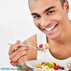 Фото парень с тарелкой еды