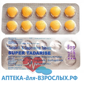 Супер Тадарайз отзывы врачей