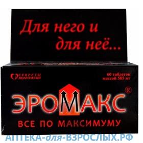 Эромакс в аптеке