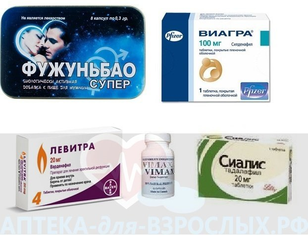 Фото препаратов для лечения потенции