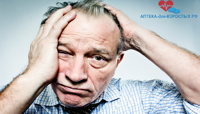 Недомогание у мужчины из-за передозировки
