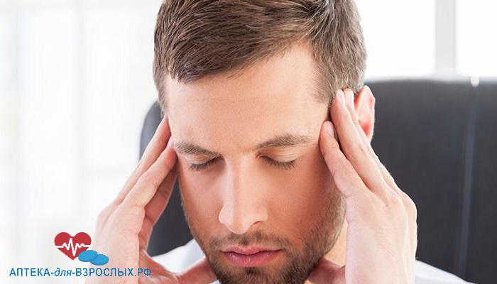 Неприятные ощущения у мужчины от передозировки средством