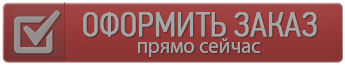 Заказать Золотой Олень шарики в Новокуйбышевске онлайн