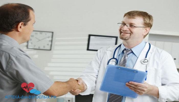 Пациент благодарит своего лечащего врача