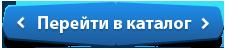 Каталог товаров аптека-для-взрослых.рф