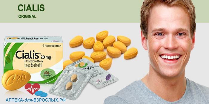 Светловолосый мужчина и таблетки Сиалиса