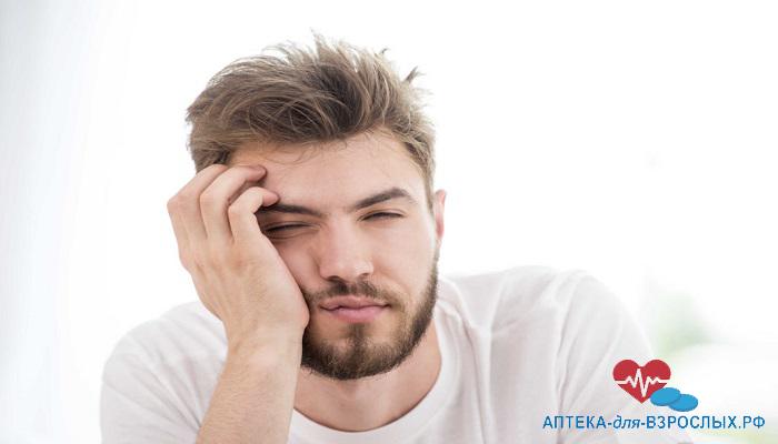 Слабость у бородатого мужчины из-за передозировки добавкой