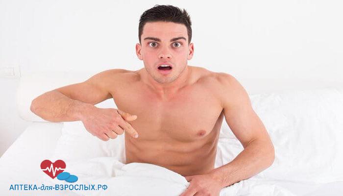 Удивленный действием Спрея Доминатор мужчина в постели