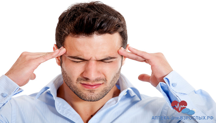 У мужчины головные боли от аллергии на компоненты добавки
