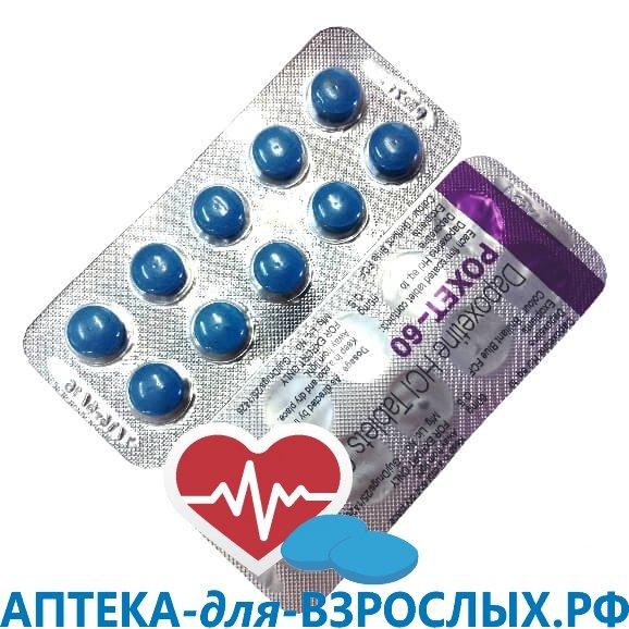 Дапоксетин Курс Приема Спб