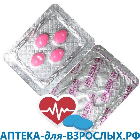 Женская Виагра в аптеке