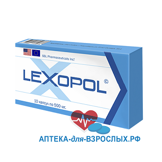 Lexopol отзывы врачей