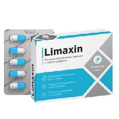 Limaxin в аптеке купить