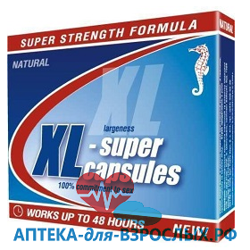 XL супер капсулы инструкция по применению